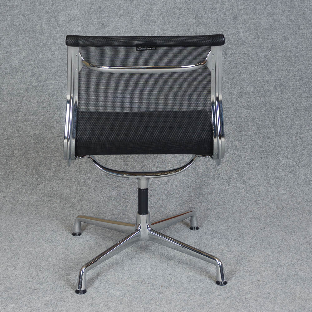 Vitra eames alu chair ohne armlehnen flashfox for Vitra alu chair replica